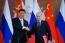 Китай + Россия = Новый Миропорядок?!.