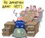 Лайфхак про дивиденды: как лучше получать выплаты...