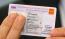 Электронный паспорт 2024