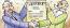 Риски переквалификации договора ГПХ в трудовой
