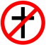 Почему я против религии